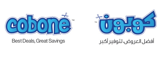 cobone-dubai-online-shopping-in-dubai-uae-best-deals