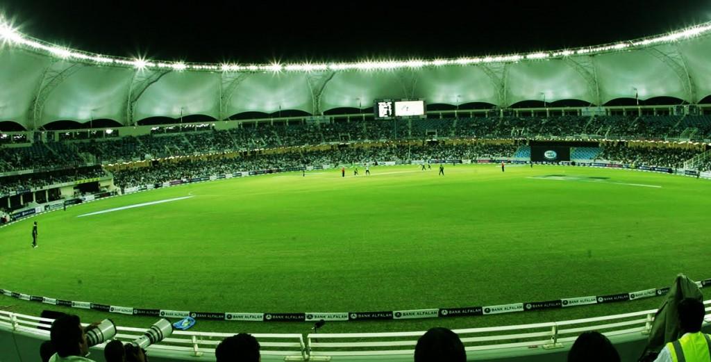 استادیوم شارجه